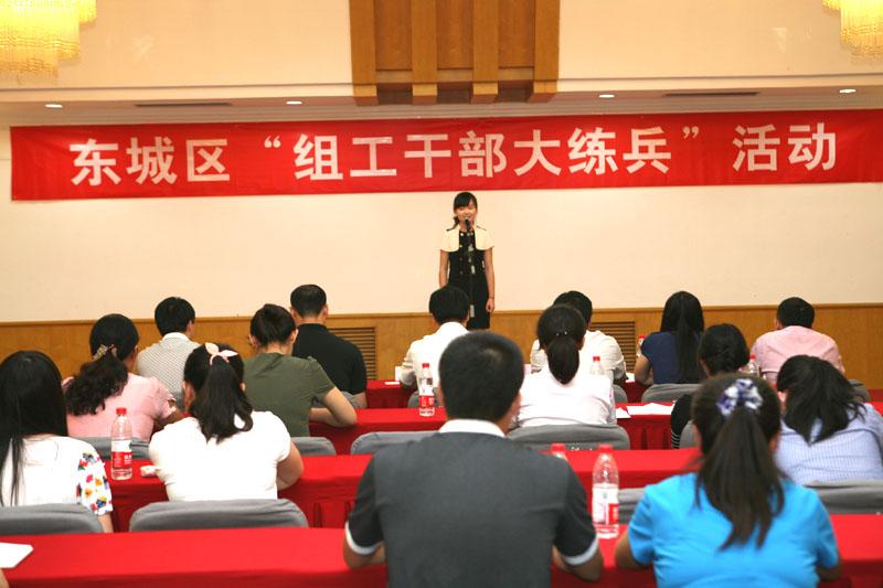 医院工作者的中国梦 普通工作者的中国梦